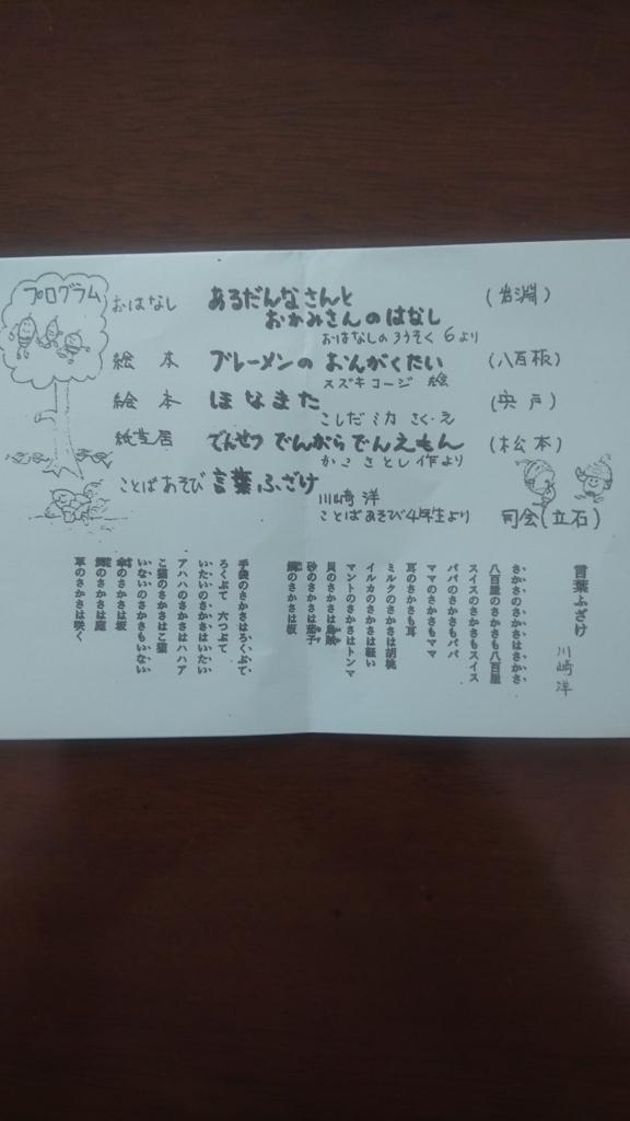 f:id:aozorabunko:20171125114703j:plain