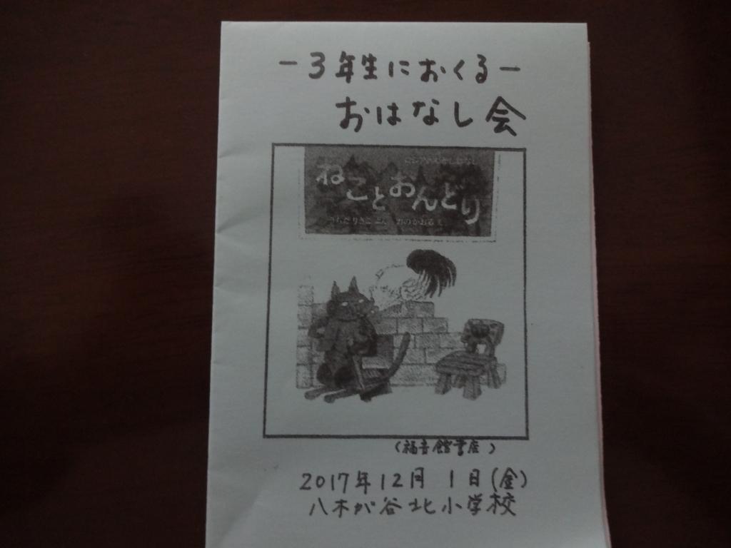 f:id:aozorabunko:20171203081056j:plain