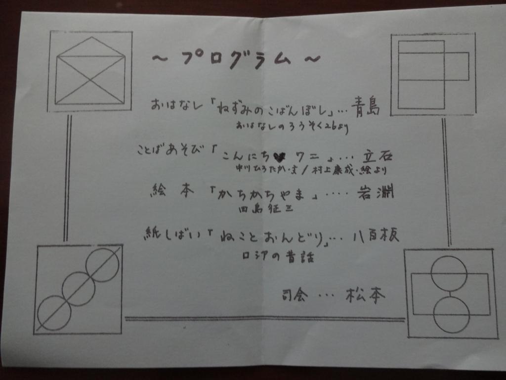 f:id:aozorabunko:20171203081140j:plain