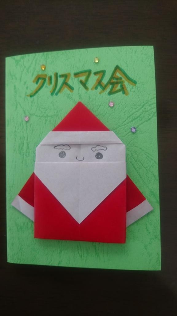 f:id:aozorabunko:20171217120224j:plain