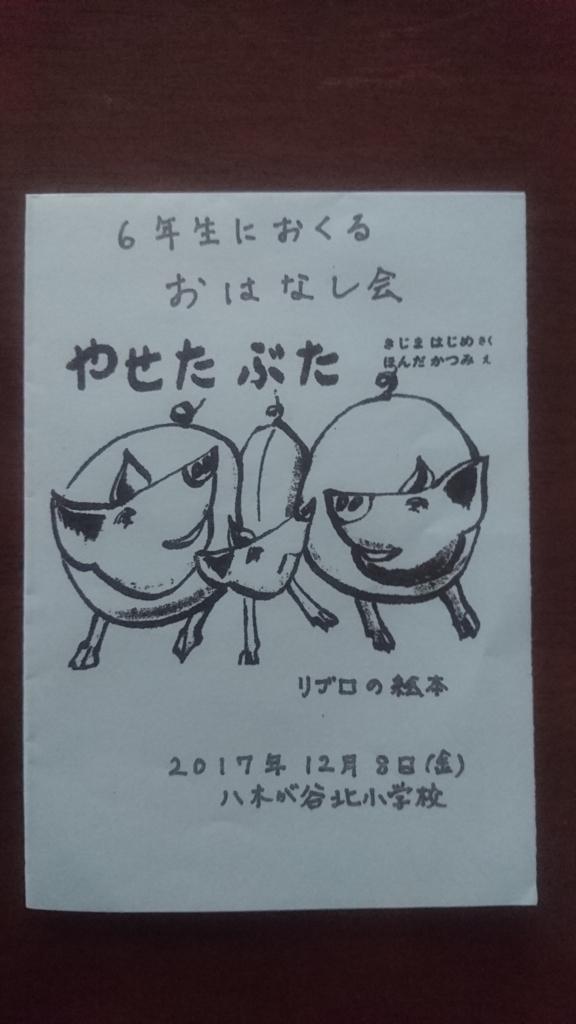 f:id:aozorabunko:20171218072800j:plain