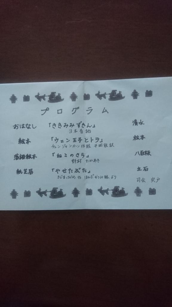 f:id:aozorabunko:20171218072835j:plain