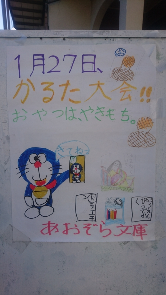 f:id:aozorabunko:20180127132936j:plain