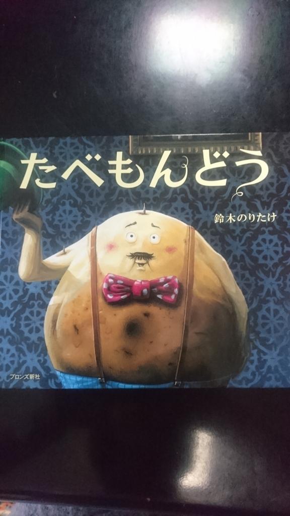 f:id:aozorabunko:20180210154943j:plain