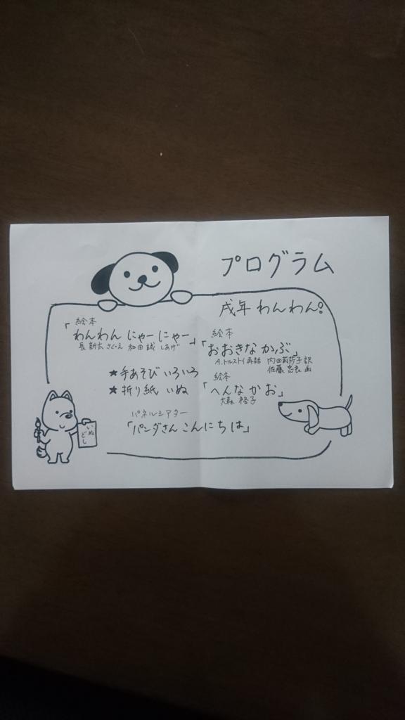 f:id:aozorabunko:20180228113931j:plain