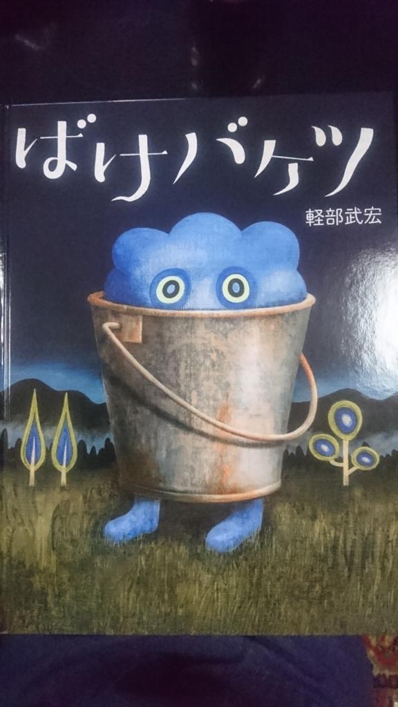 f:id:aozorabunko:20180317155126j:plain
