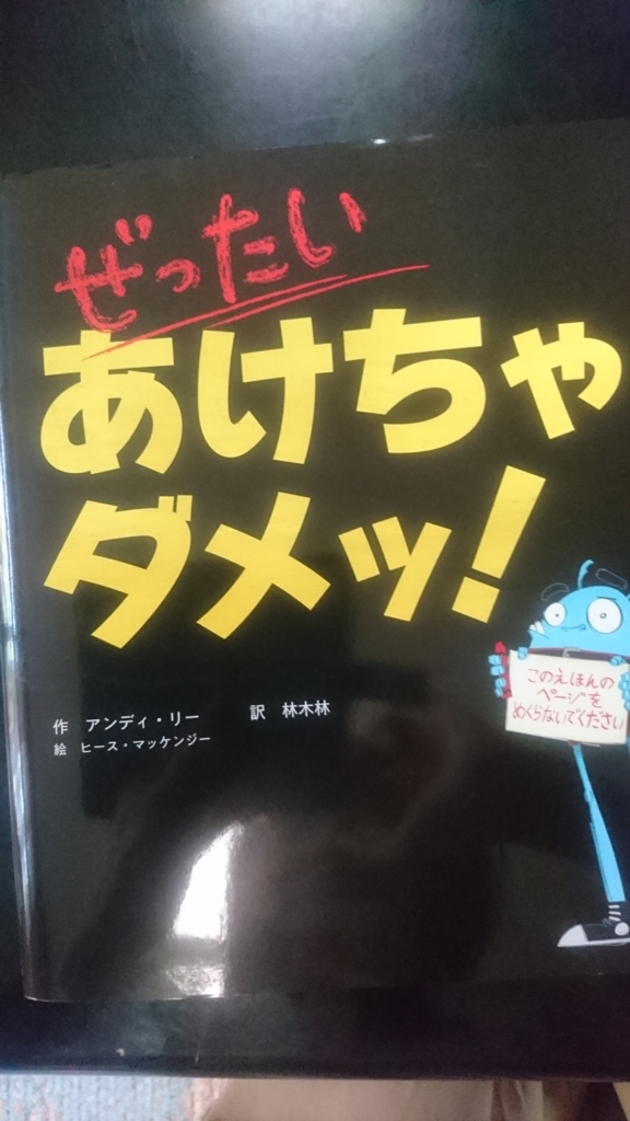 f:id:aozorabunko:20180428144703j:plain