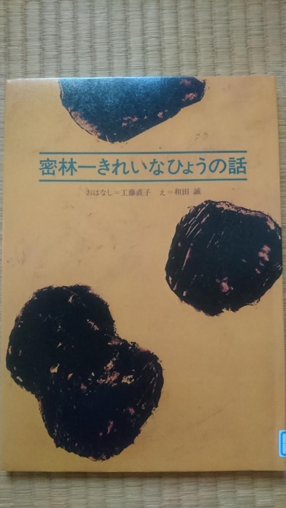 f:id:aozorabunko:20180516170755j:plain