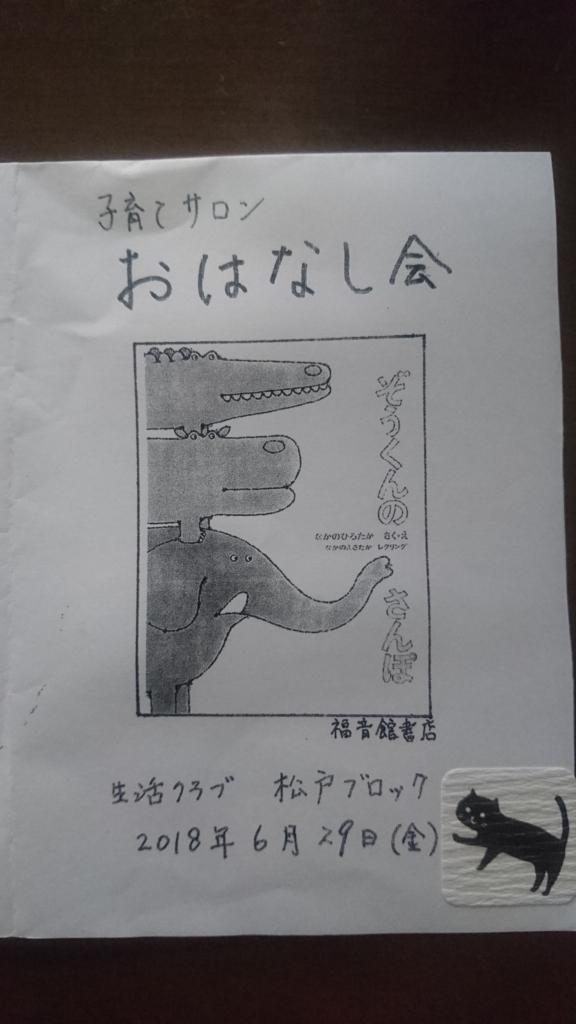 f:id:aozorabunko:20180630082018j:plain