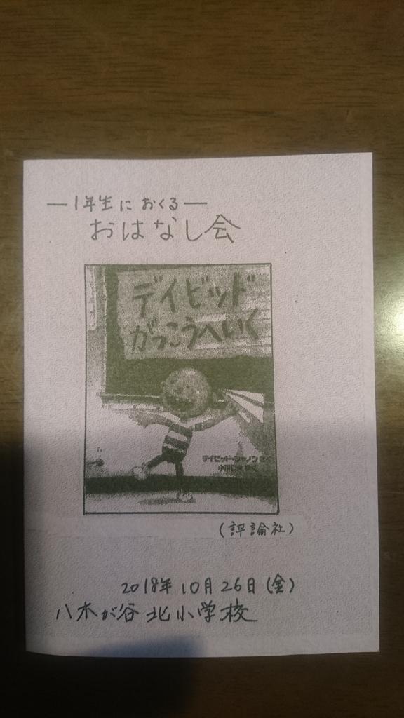 f:id:aozorabunko:20181026171228j:plain