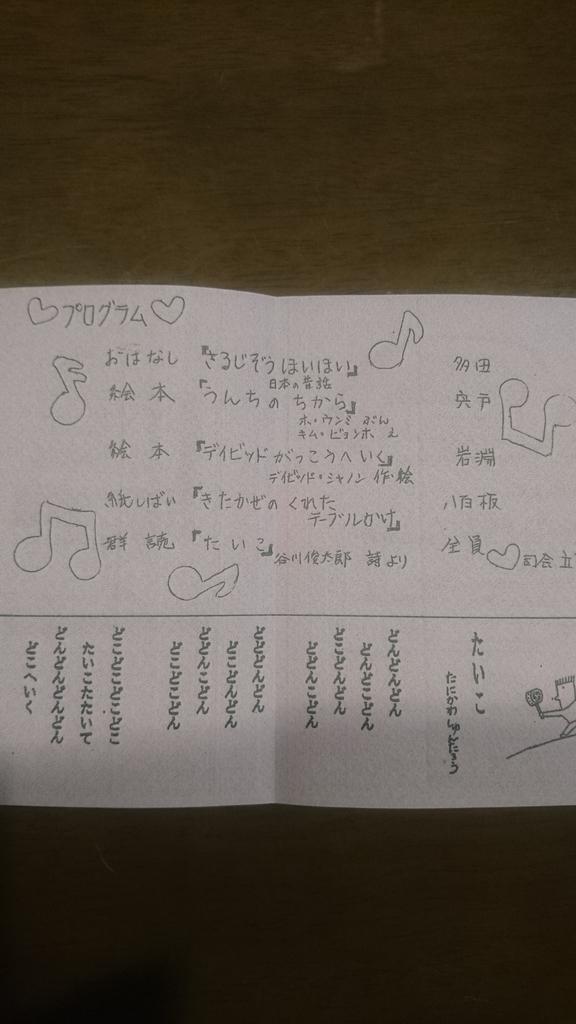 f:id:aozorabunko:20181026171504j:plain