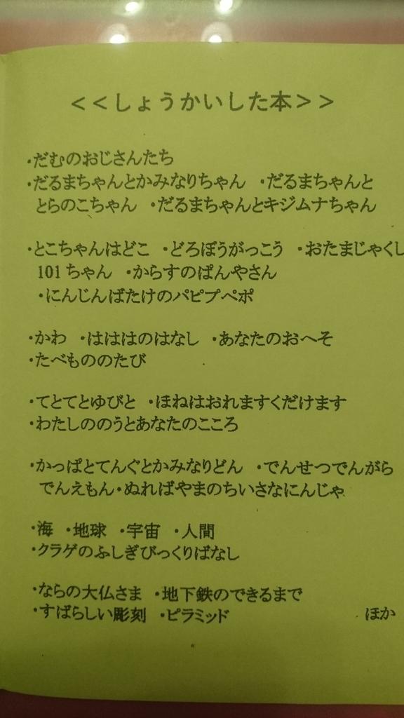 f:id:aozorabunko:20181102195426j:plain