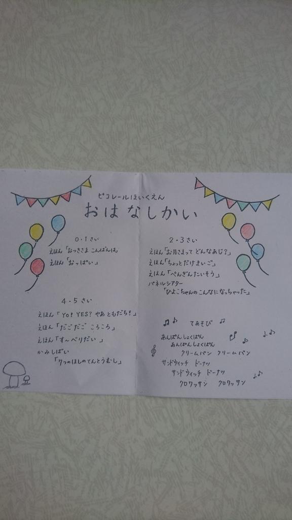 f:id:aozorabunko:20181108160540j:plain