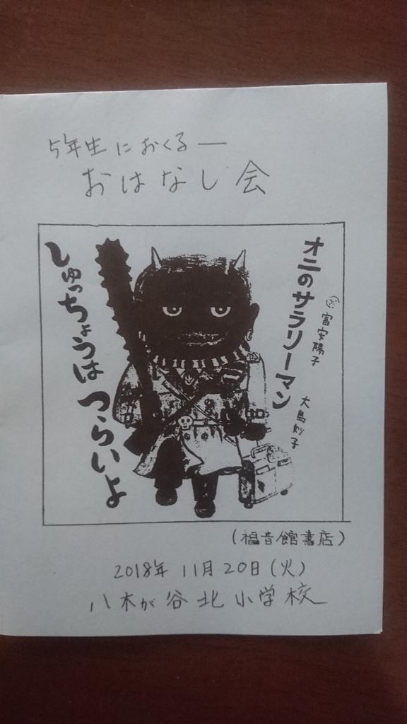 f:id:aozorabunko:20181120151056j:plain