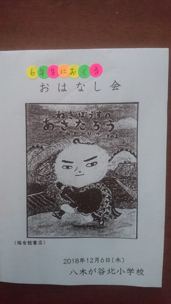 f:id:aozorabunko:20181206133849j:plain