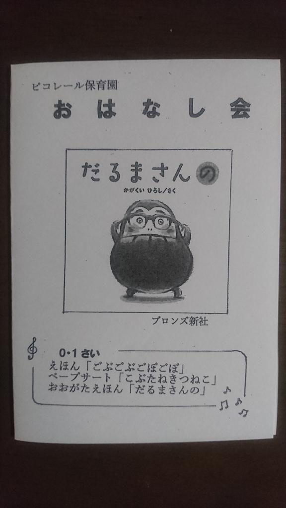 f:id:aozorabunko:20190221194007j:plain