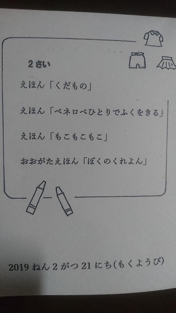 f:id:aozorabunko:20190221194033j:plain