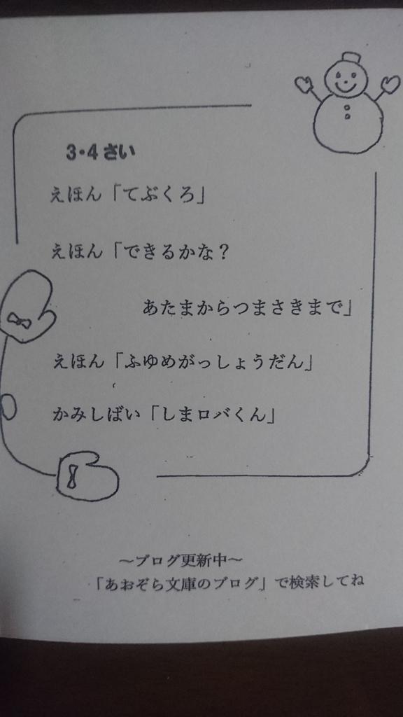 f:id:aozorabunko:20190221194042j:plain