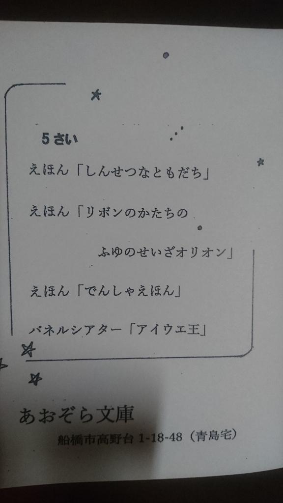 f:id:aozorabunko:20190221194056j:plain