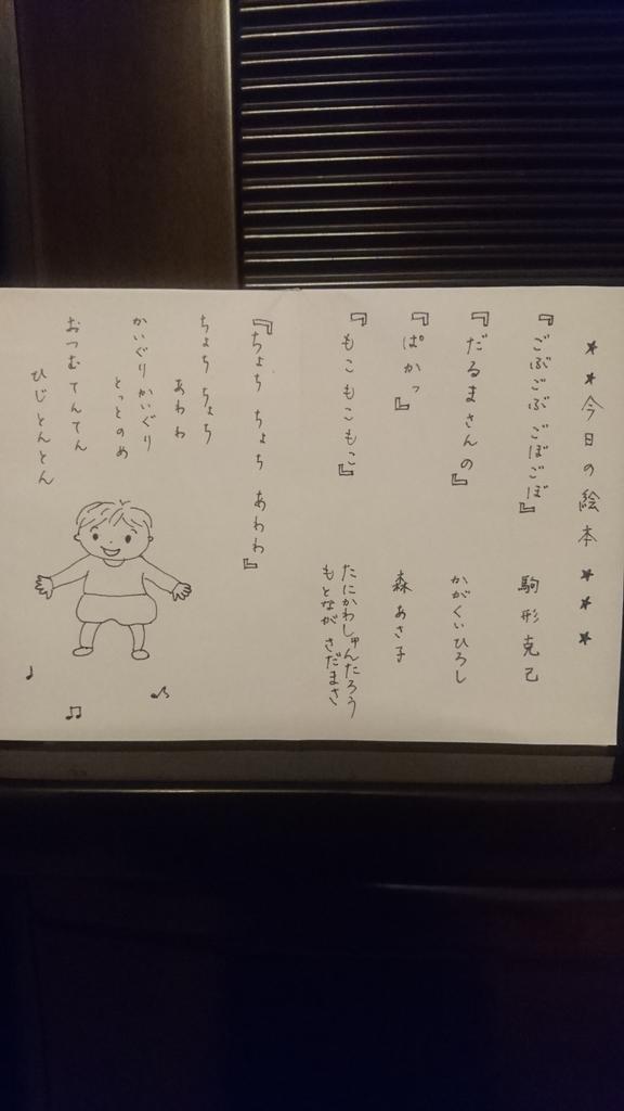 f:id:aozorabunko:20190228193555j:plain