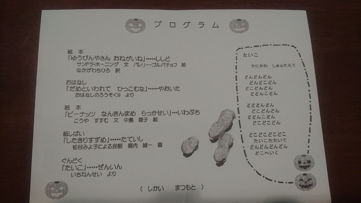 f:id:aozorabunko:20191030163855j:plain