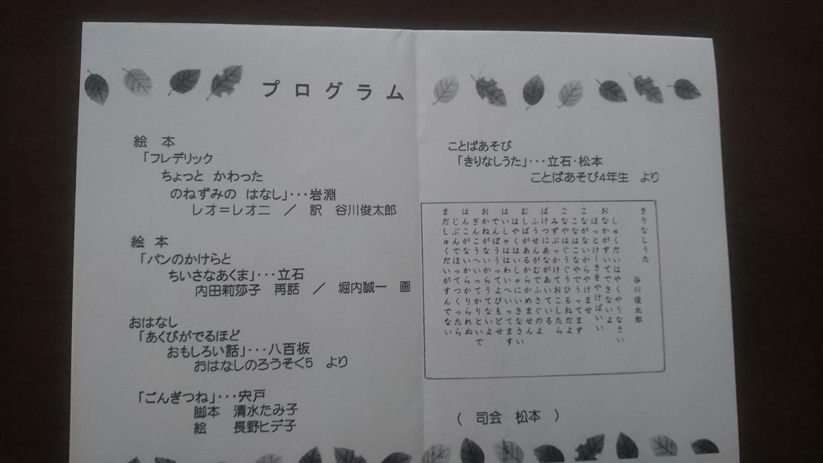 f:id:aozorabunko:20191108152824j:plain