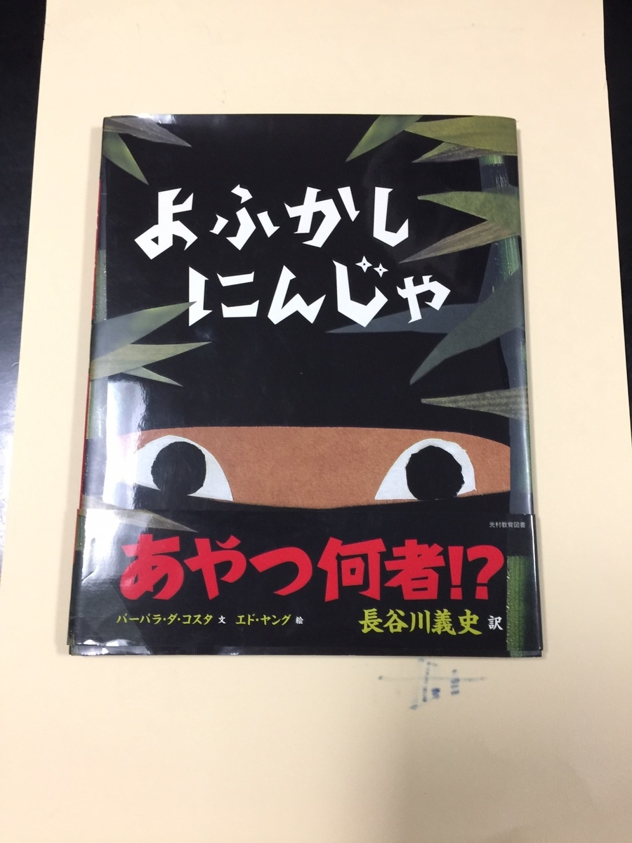 f:id:aozorabunko:20201205194852j:plain
