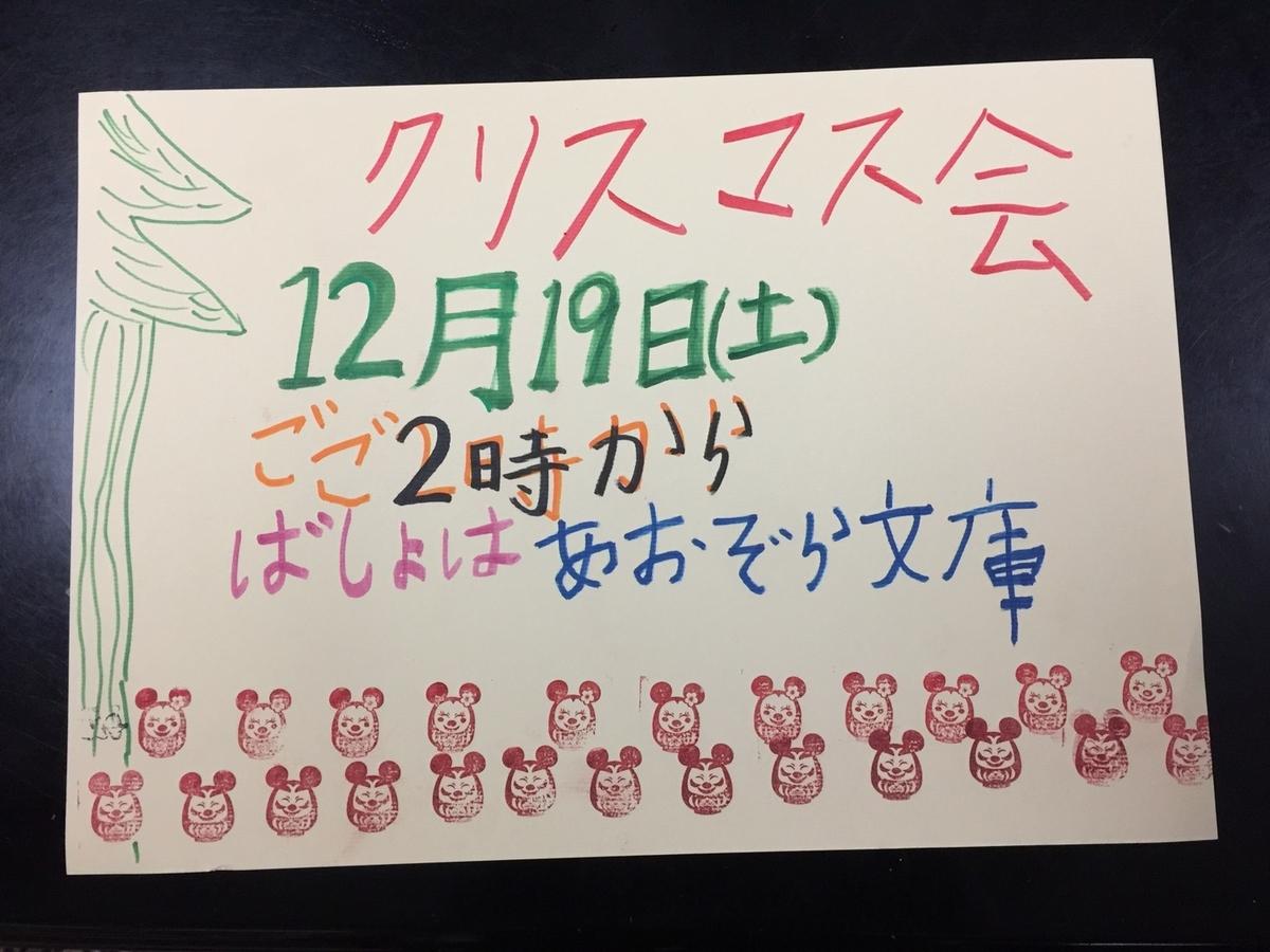 f:id:aozorabunko:20201205195031j:plain