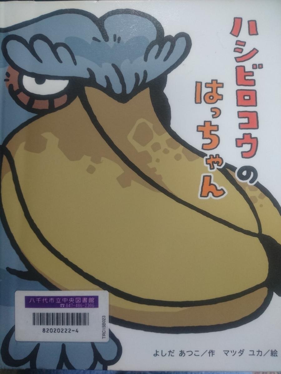 f:id:aozorabunko:20201212150018j:plain