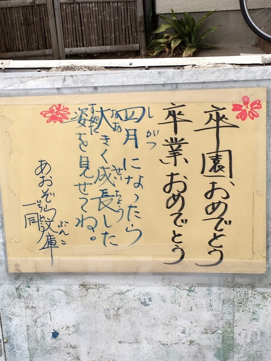 f:id:aozorabunko:20210328111030j:plain