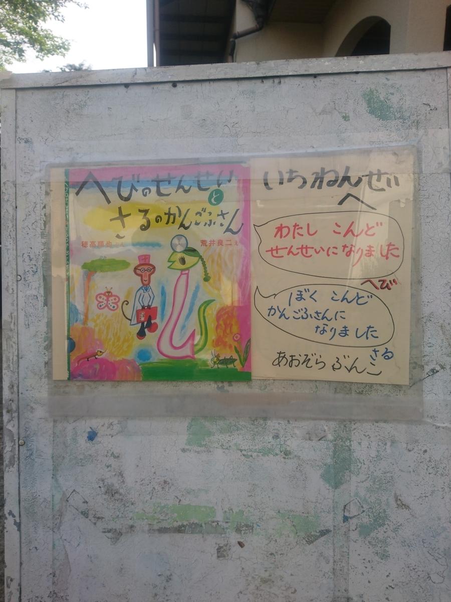 f:id:aozorabunko:20210424162909j:plain