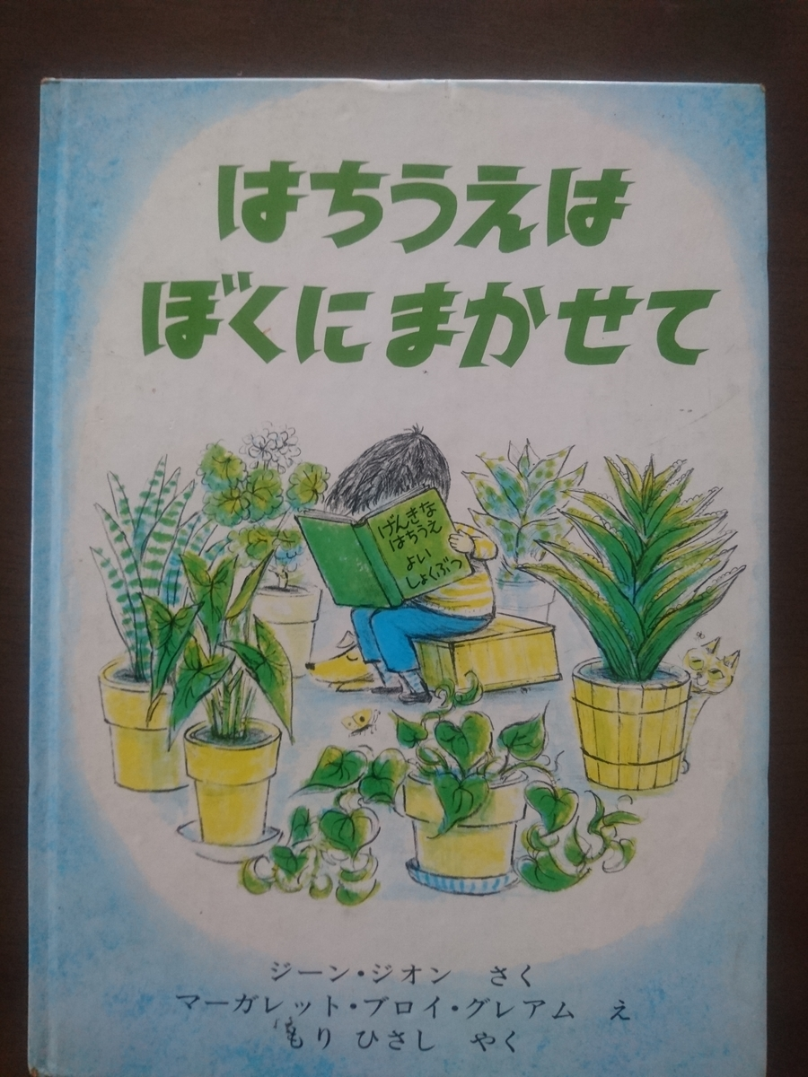 f:id:aozorabunko:20210805072039j:plain