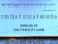 20191230131435