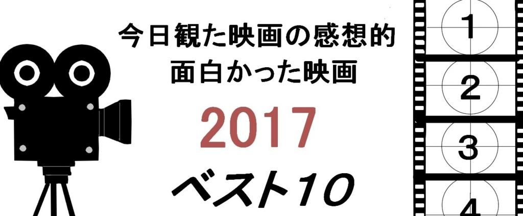 f:id:aozprapurasu:20171227232425j:plain