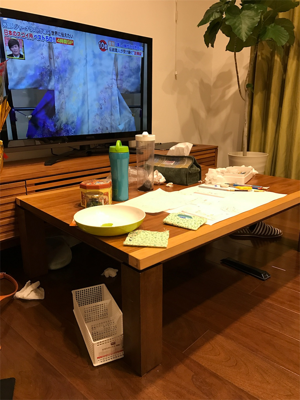 f:id:aozuki:20161218082117j:image