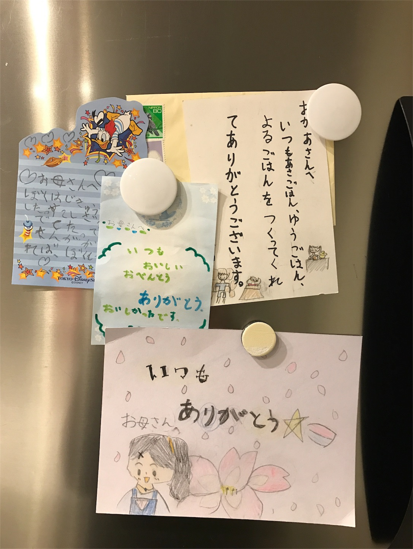 f:id:aozuki:20161230205140j:image