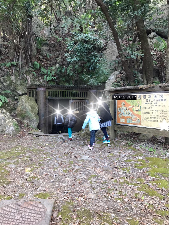 f:id:aozuki:20170102163126j:image