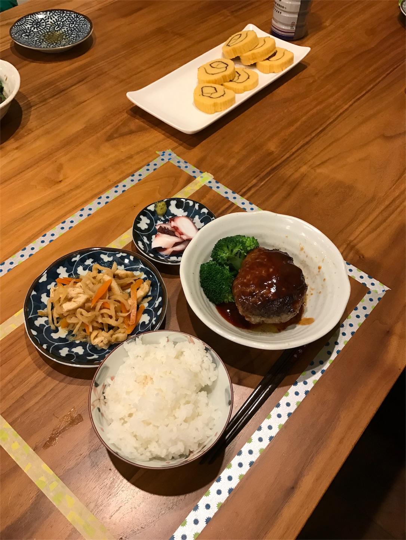 f:id:aozuki:20170103151331j:image