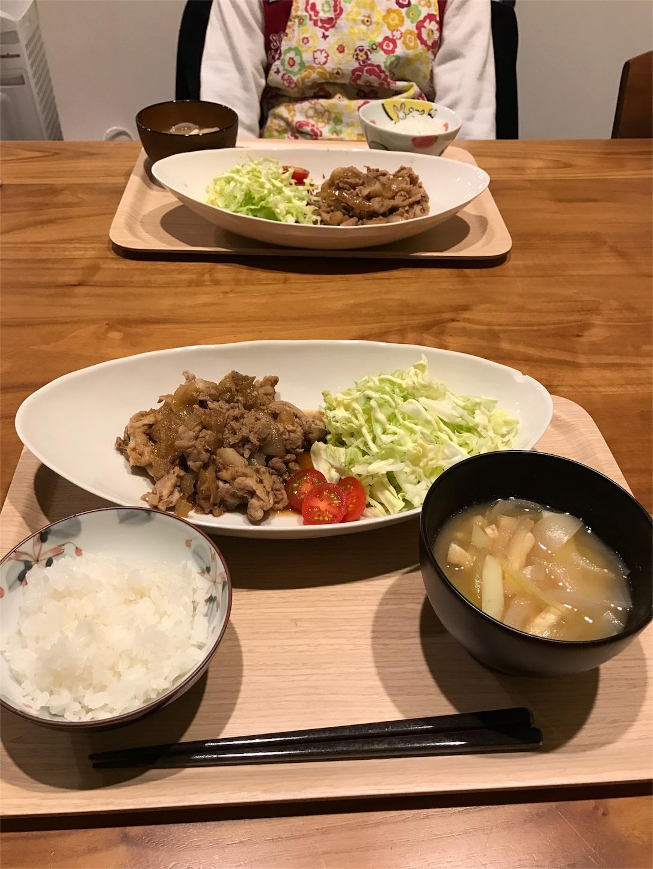 f:id:aozuki:20170123232545j:image