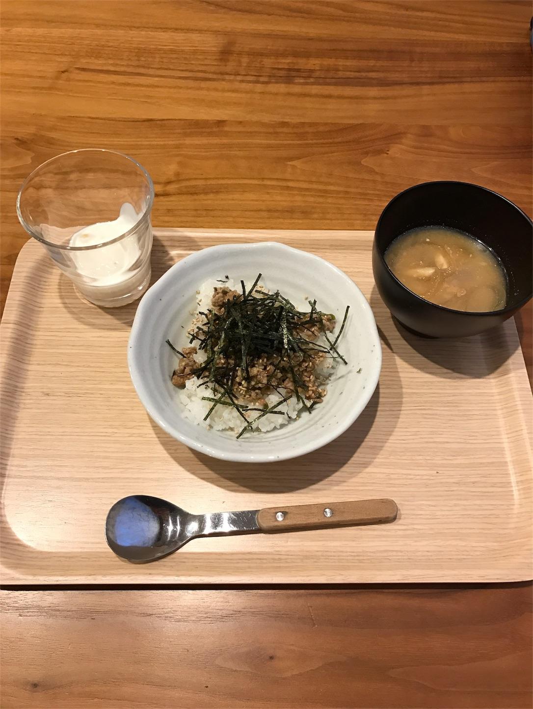 f:id:aozuki:20170124133600j:image