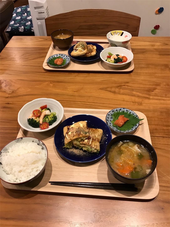 f:id:aozuki:20170124233928j:image