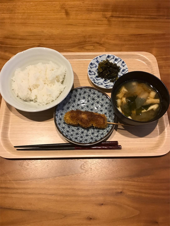 f:id:aozuki:20170129224324j:image