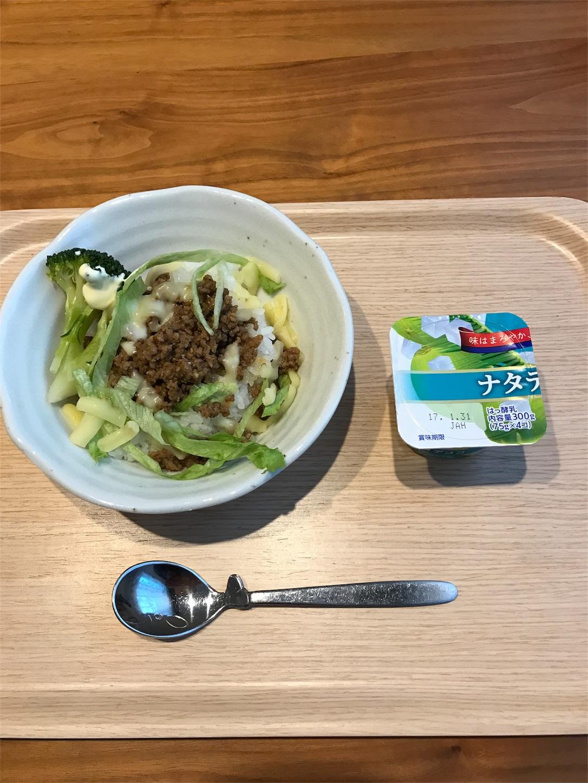 f:id:aozuki:20170130223701j:image
