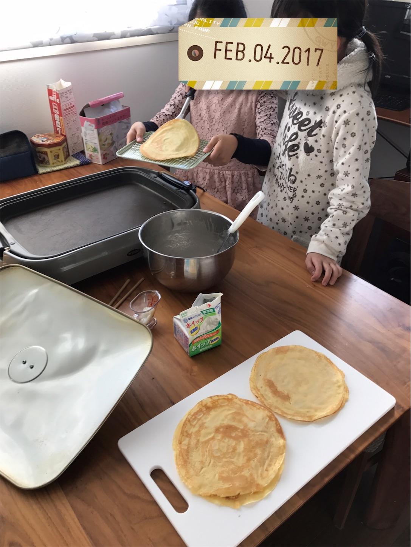 f:id:aozuki:20170205142601j:image