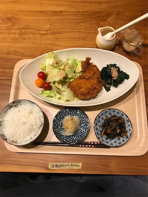 f:id:aozuki:20170205143433j:image