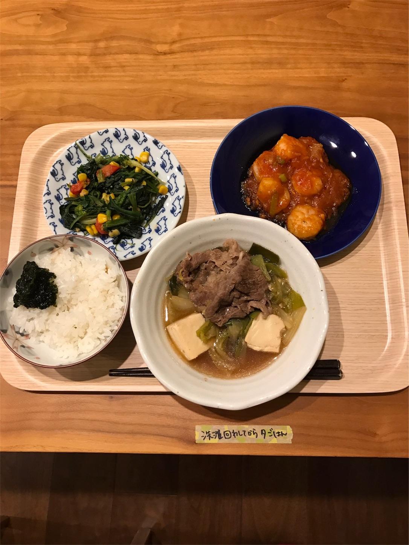 f:id:aozuki:20170211015855j:image