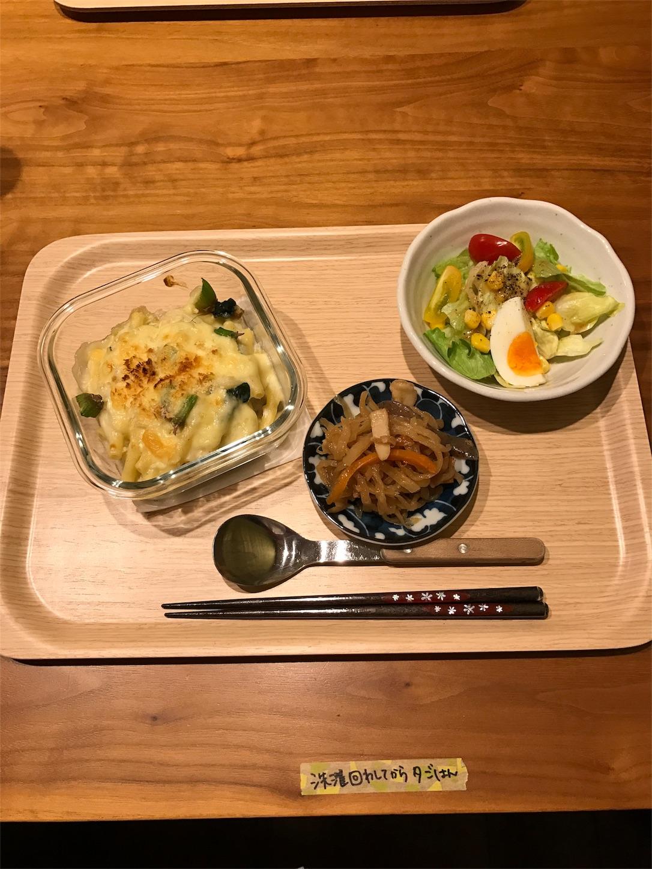 f:id:aozuki:20170217053903j:image