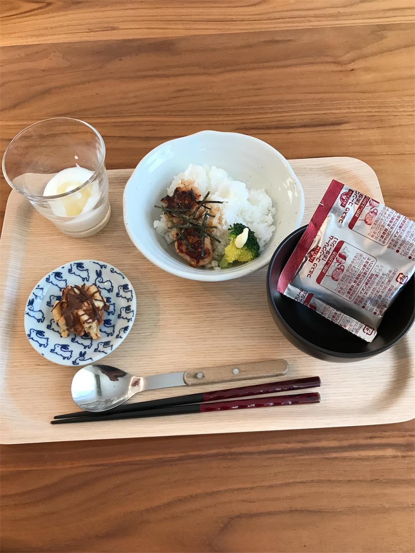 f:id:aozuki:20170217053934j:image
