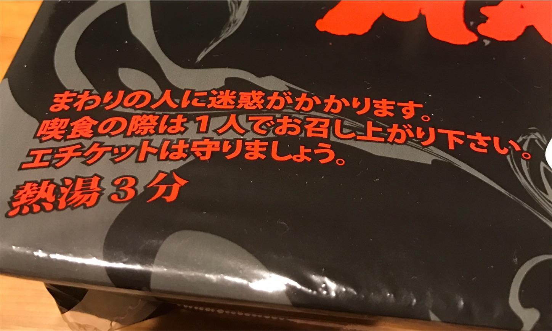 f:id:aozuki:20170324223343j:image