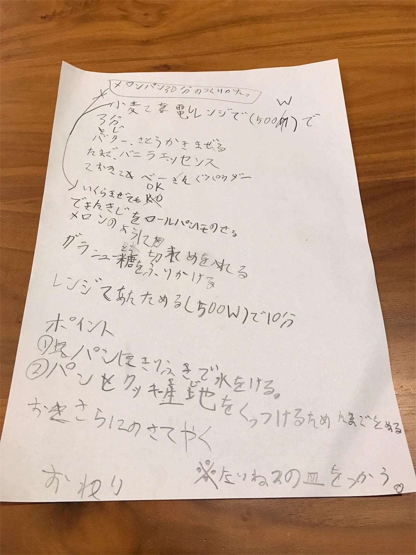 f:id:aozuki:20170328061147j:image
